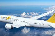 Royal Brunei - Erikas Travel Tips