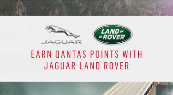 Qantas Jaguar - Erikas Travel Tips