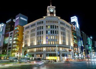 Japan - Erikas Travel Tips
